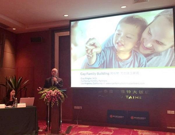 16年1月,美国试管婴儿分享会拉拉专场